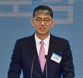 이사 김지방