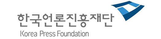 한국언론진흥재단 로고
