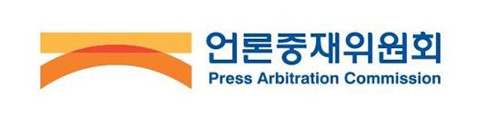 언론중재위원회 로고